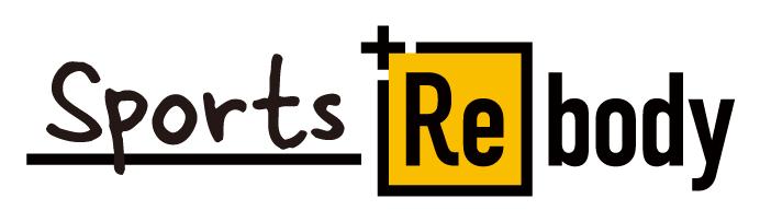 がんばる姿を応援したいSports+Rebody